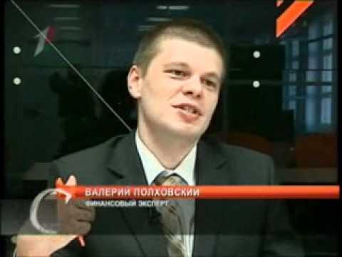 Рубль доллар онлайн график форекс