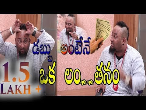Patas Lobo Abusing Words About Money || Latest Interview Exclusive In 3in1writings || #3in1writings