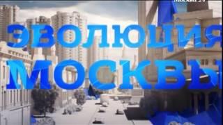 """""""Эволюция Москвы"""": Как развивалось столичное телевидение"""