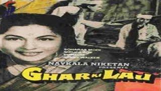 घर की लाज - Ghar Ki Laaj - Feroz Khan, Kumkum