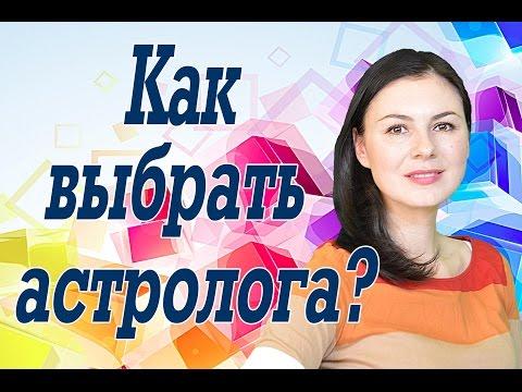Талисманы амулеты купить украина