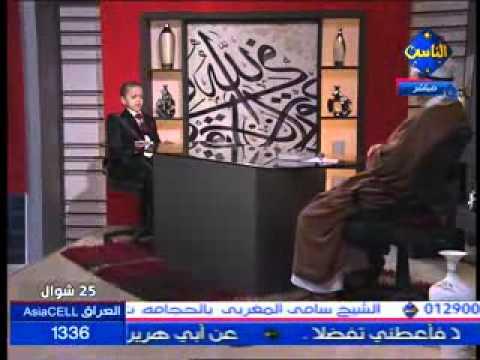 سورة الكهف للطفل عبدالله الديب