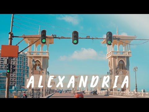 סרטון שמציג את העיר אלכסנדריה במצרים