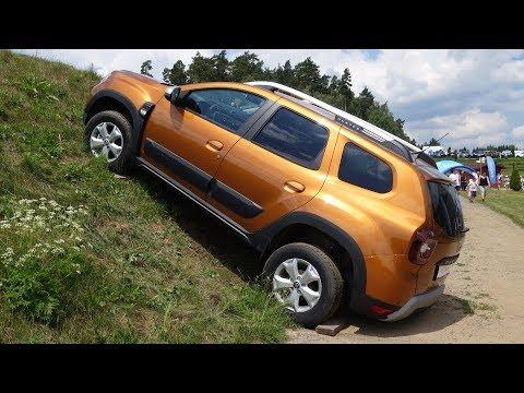 Dacia Piknik 2018 ~ Dacia Duster nový model 2018 ~ Česky ᴴᴰ