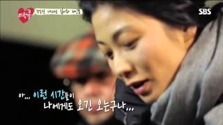 땡큐 3회 #1 (지드래곤,강수진,김미화)
