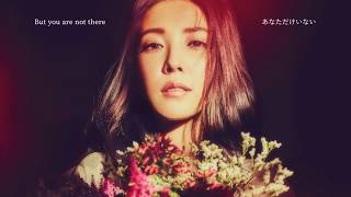 BoA - Am I Okay Like This? Lyrics (Unchained Ver.)