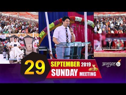 , title : 'ANUGRAH TV 29-09-2019 HOLY COMMUNION Sunday Meeting Live Stream'