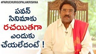 Reason For NOT Writing For Pawan Kalyan Movies | Paruchuri Gopala Krishna | Paruchuri Palukulu