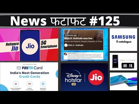 Jio 5G smartphone to cost Rs 2500, Jio RS222 pack revised,  Xiaomi and Twitter controversy, Paytm Credit Card
