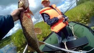 Рыбалка в вышний волочек