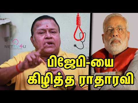 Anitha Is Dead Because Of NEET Exam | NEET Should Be Banned | Actor Radha Ravi Slams BJP | Interview
