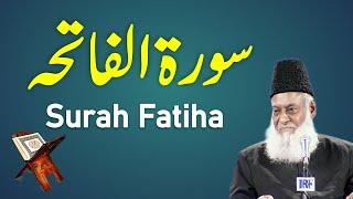 Bayan ul Quran HD - 005 - Sura Fatiha (Dr. Israr Ahmad)