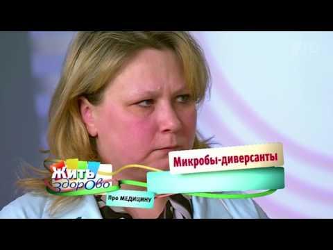Аутоиммунного гепатита клиника