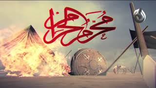 Farman e Imam Hussain (R.A) | 9th Muharram ul Haram
