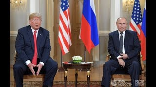 Пресс-конференция Путина и Трампа