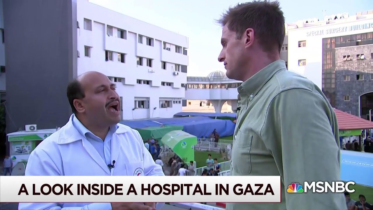 A look inside a hospital in Gaza thumbnail