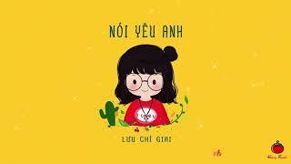 [Vietsub + Pinyin] Nói yêu anh (TikTok) - Lưu Chí Giai | 说爱你 - 刘至佳