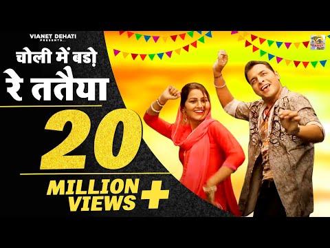 चोली में बड़ो रे ततैया ( शिवानी का सबसे मस्ती भरा गाना ) Shivani Ka Naya Dhamaka !! Shivani Ka Thumka