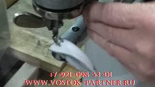 Швейная машина МИНЕРВА для ремонта обуви