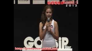 Gossip Girls 2012 : แนท G9