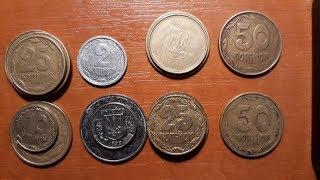 Ценные БРАКИ УКРАИНСКИХ монет (от 30 грн до 8 000грн)