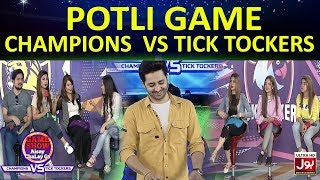 Potli Game | Game Show Aisay Chalay GaLeague | TickTock Vs Champion