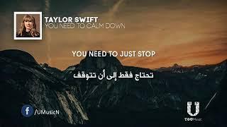 Taylor Swift   You Need To Calm Down مترجمة+كلمات
