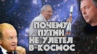 Союз МС: о последних секундах полёта Генеральный Конструктор   РКК Энергия Виталий Лопота / #ЗАУГЛОМ