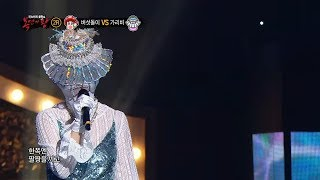 [King of masked singer] 복면가왕 - 'scollop' 2round - THAT XX 20180408