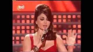 تحميل اغاني Haifa Wehbe Ahsasi Bik هيفاء وهبي احساسي بيك MP3