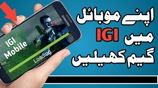 igi 3 game download for android mobile