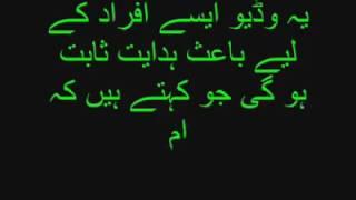 Rona Kia by allama nasir. .from..Peer shajar Abbas Shah..03016261114