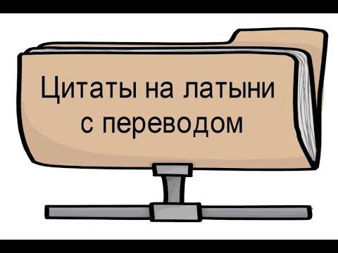 Фото символа удачи