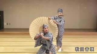 一里塚舞踊団