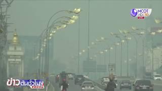 ค่าฝุ่น PM 2.5 จ.เชียงใหม่ พุ่งสูงทะลุ 800 มคก./ลบ.ม.