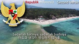 National Anthem of Indonesia - Indonesia Raya (indonesia anthem, 인도네시아의 국가)