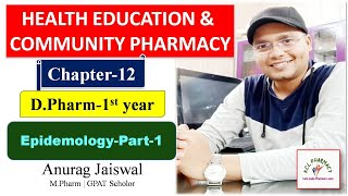 Chapter-12 Epidemiology Part-1 Immunity Immunization Vaccines |Health Education & Community Pharmacy