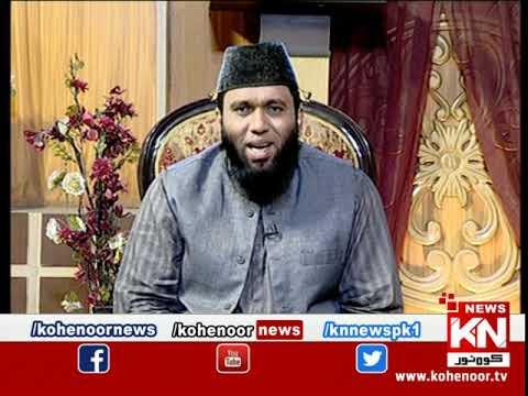 Istakhara 29 March 2021 | Kohenoor News Pakistan