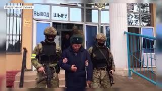 Подробности ареста таможенников и полицейских на юге Казахстана