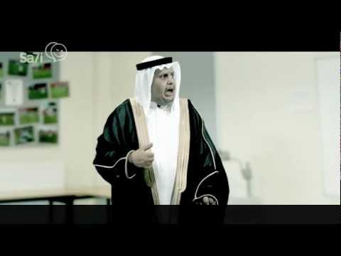 برنامج صنع في السعودية في حلقة بعنوان السعودية واستراليا