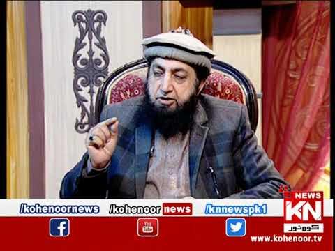 istakhara 20 January 2020 | Kohenoor News Pakistan