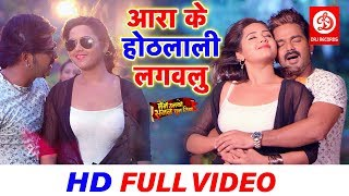 Pawan Singh Full Video Song Kajal Raghwani Superhit Bhojpuri Song