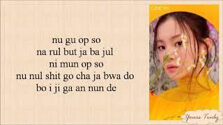 Lee Hi – No One (누구 없소) (ft. B.I of iKON) Easy Lyrics