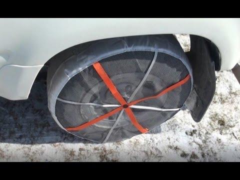 Testing AutoSocks Ice And Hard Snow