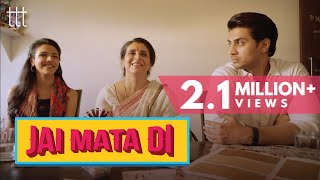 Download Video JAI MATA DI | Maa toh maa hoti hai | Supriya Pilgaokar | Shiv Pandit | Shriya Pilgaokar | TTT MP3 3GP MP4