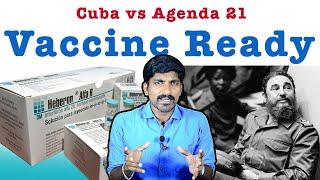 Cuba Vaccine Ready | Tamil Pokkisham | Vicky | TP