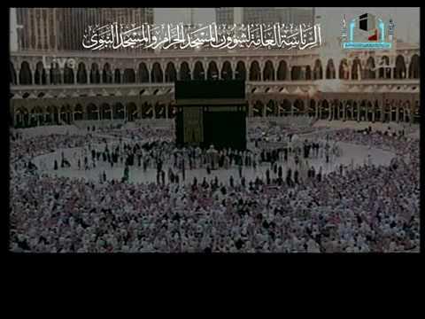 Istisqaa Khutbah Makkah 11 - 01 - 2010