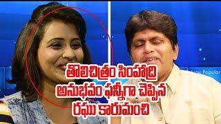 Comedian Raghu about his funny Entry at Jr NTR Simhadri | VV Vinayak