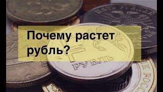 Прогноз рубля на сентябрь