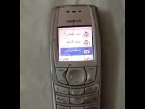 Nokia ringtone arabic